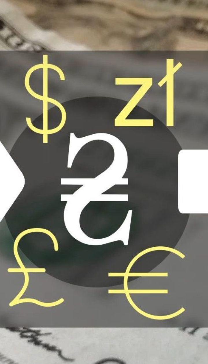 Как будет работать обмен валют онлайн