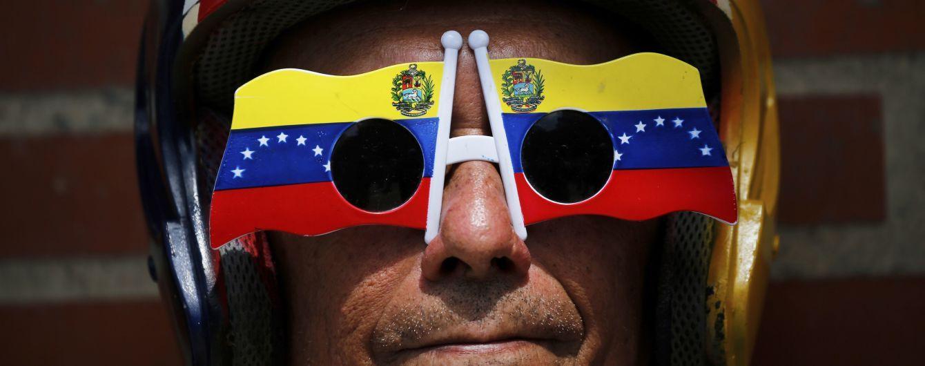 США ввели новые санкции против компаний Венесуэлы