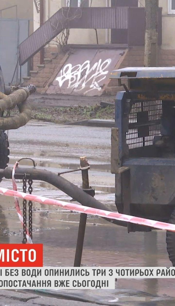 Половина Одессы осталась без воды из-за масштабной аварии