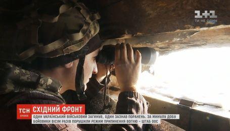 Сутки в ООС: один украинский военный погиб, один получил ранения
