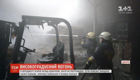 В Днепре сгорел склад алкоголя, пострадавших нет