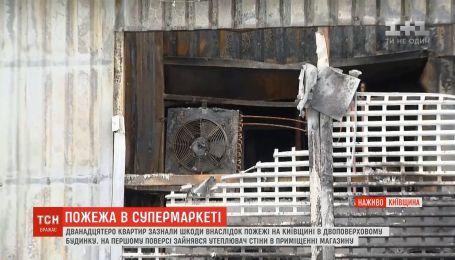 Эксперты устанавливают причину пожара в доме на Киевщине