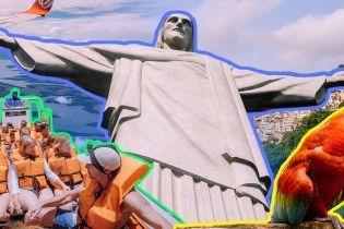 Записки мандрівника: що потрібно зробити в Бразилії