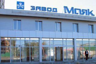 """Гендиректору оборонного завода """"Маяк"""" объявили подозрение за невыплату свыше 11 млн гривен зарплаты"""