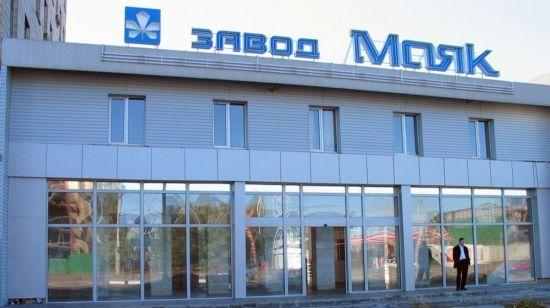 """Гендиректору оборонного заводу """"Маяк"""" оголосили підозру за невиплату понад 11 млн гривень зарплати"""