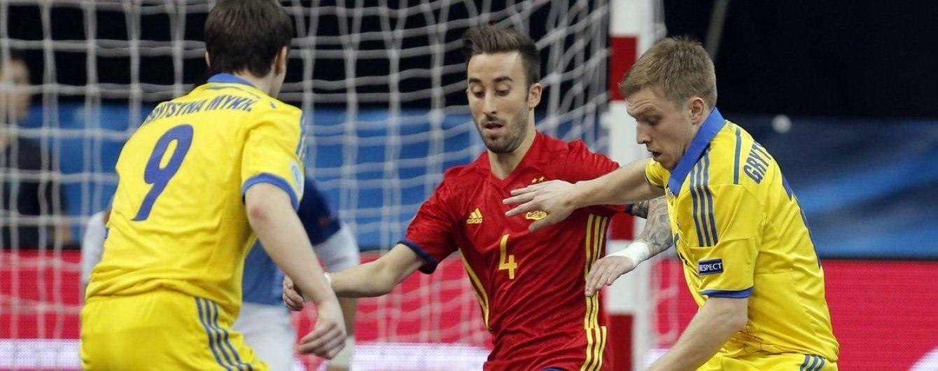 Україні загрожує позбавлення права приймати відбір на Чемпіонат світу з футзалу - ЗМІ