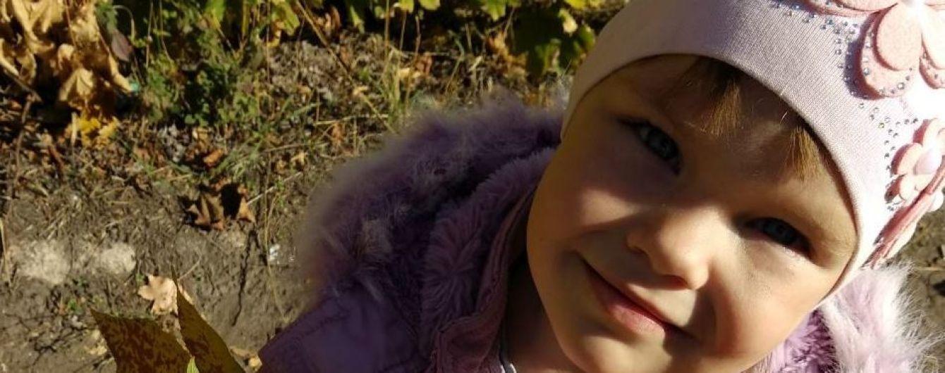 Родители Леры просят помочь им вылечить дочку