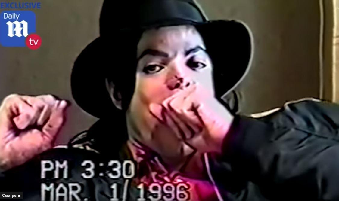 Майкл Джексон допит_1