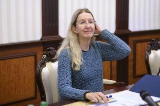 Супрун рассказала, когда в Украине будут делать бесплатно тесты на рак