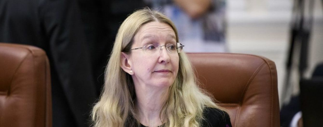Суд отменил отстранение Супрун от должности исполняющего обязанности министра