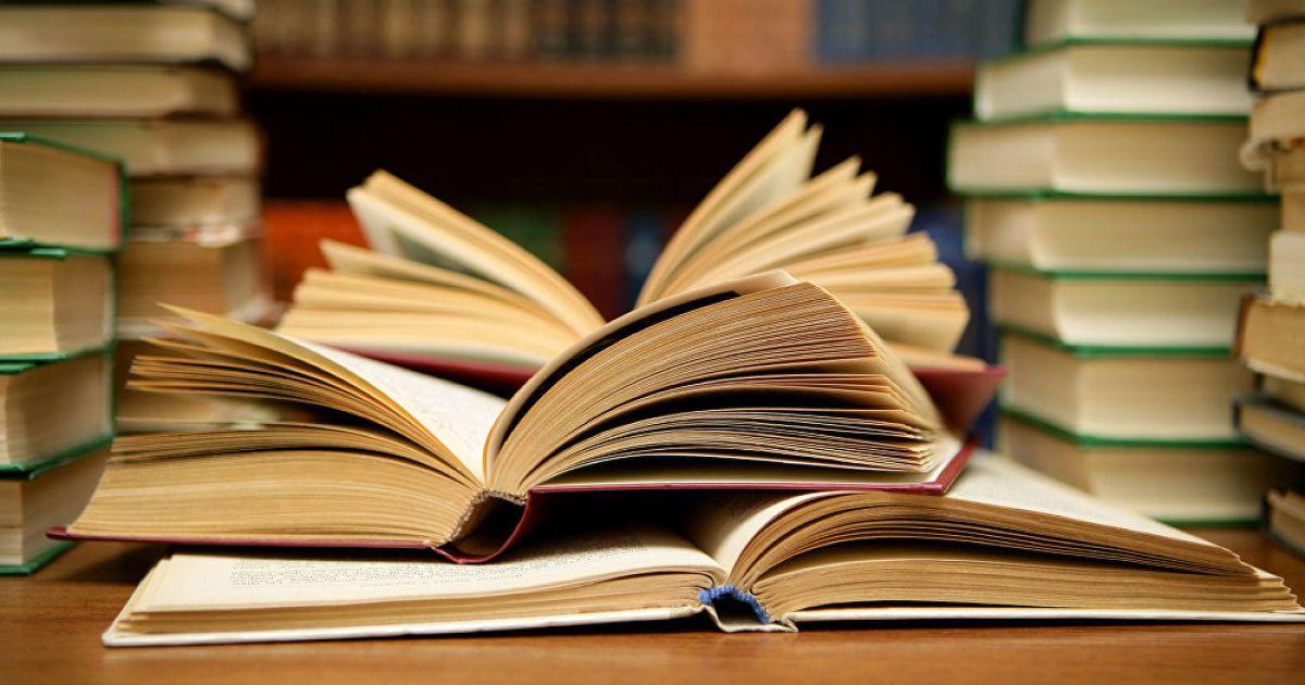 60% дорослих українців протягом останнього року не читали жодної книжки – опитування