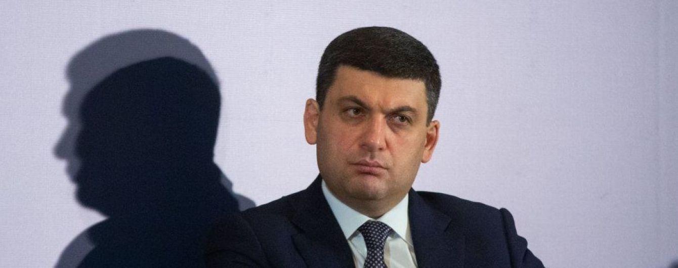 """""""Реформа провалена"""": Гройсман """"прошелся"""" по украинским судам и Порошенко"""