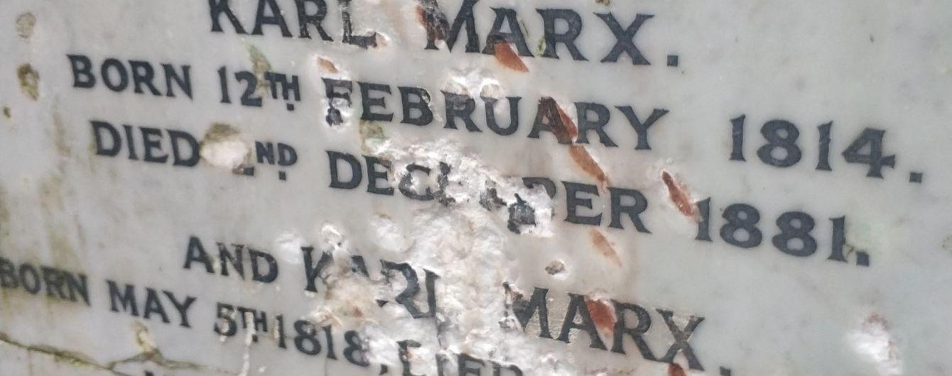 В Лондоне неизвестные повредили надгробие на могиле Карла Маркса
