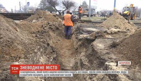 Коммунальщики обещают восстановить водоснабжение в Бердянске в ближайшее время