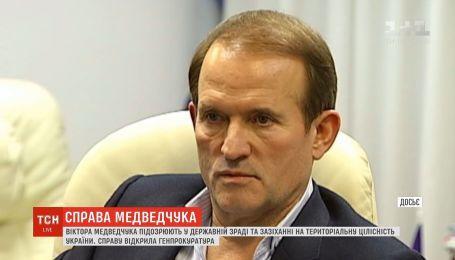 ГПУ відкрила справу проти Медведчука за підозрою у державній зраді
