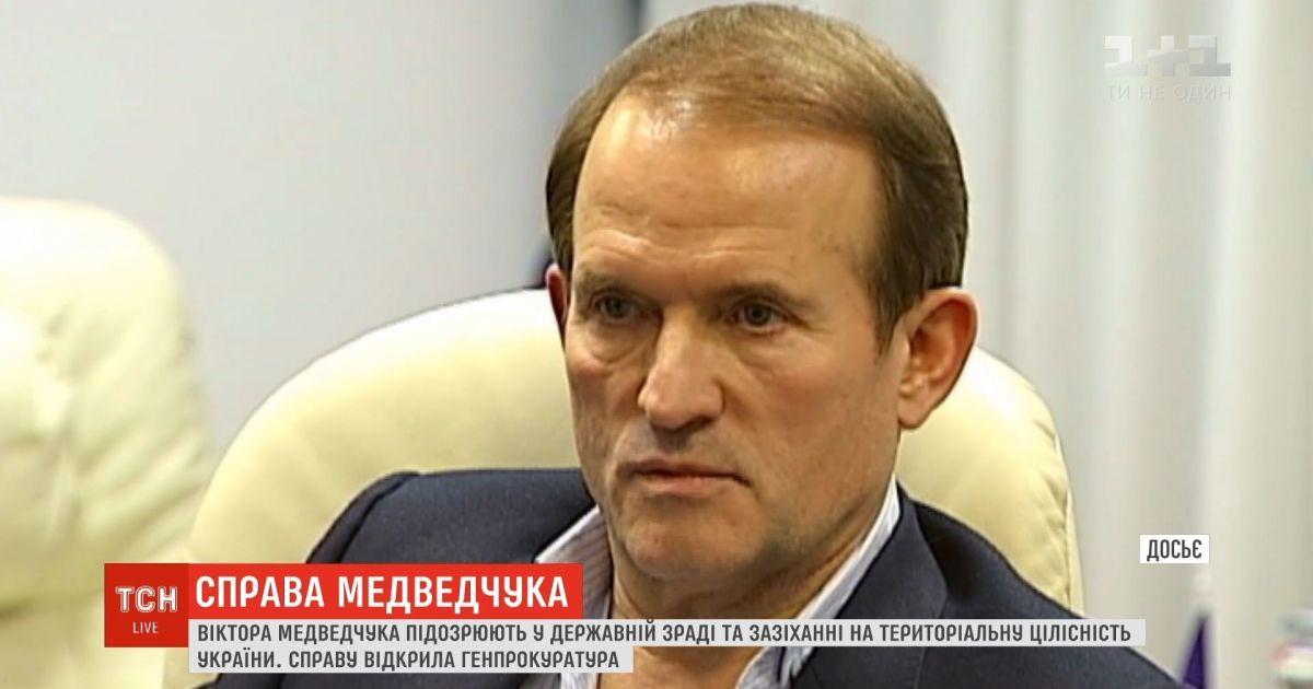 Кум Путина Медведчук намерен и дальше участвовать в переговорах по пленным: Разрешений президента нам не нужно - Цензор.НЕТ 2612