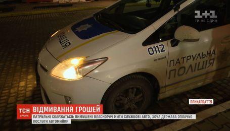 Отмывание денег: в Ивано-Франковске патрульные заподозрили коррупцию в управлении