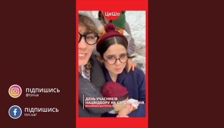 """Эксклюзив ТСН.ua: группа ЦеШо показала день подготовки к нацотбору """"Евровидение"""""""