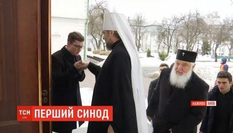 В Софії Київській від ранку триває засідання першого Синоду ПЦУ