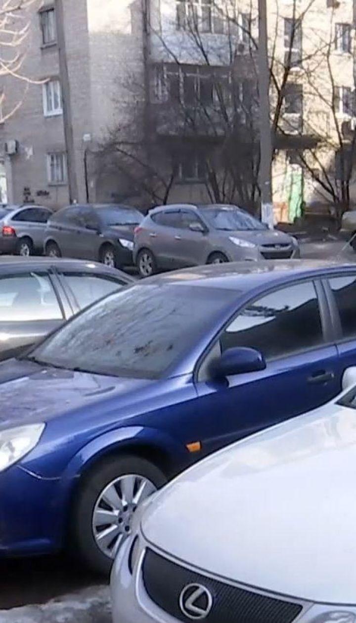 Полиция Днепра поймала банду мошенников, которые предлагали людям авто со скидками