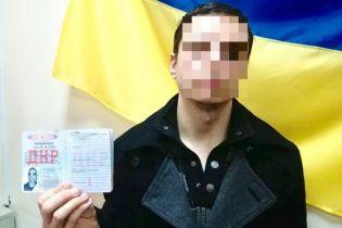 """В Одессе СБУ вычислила боевика """"ДНР"""""""