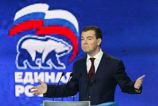 Інтеграція РФ і Білорусі зменшить суверенітет обох країн – Медведєв