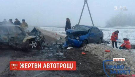 """Шесть человек погибли в ДТП около КПВВ """"Марьинка"""""""
