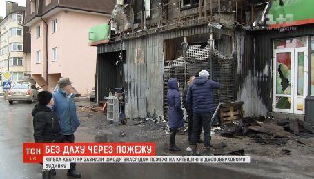 Причиною пожежі у супермаркеті під Києвом могло стати закорочення дротів