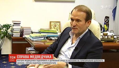 Підозрюють у держзраді та сепаратизмі: ГПУ відкрила справу проти Віктора Медведчука