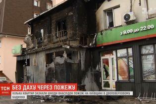 Пожежа в супермаркеті під Києвом: квартири над торговим центром спершу планувалися, як офіси