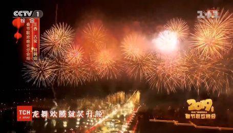 Китайский Новый год в мире отмечают зрелищными шоу