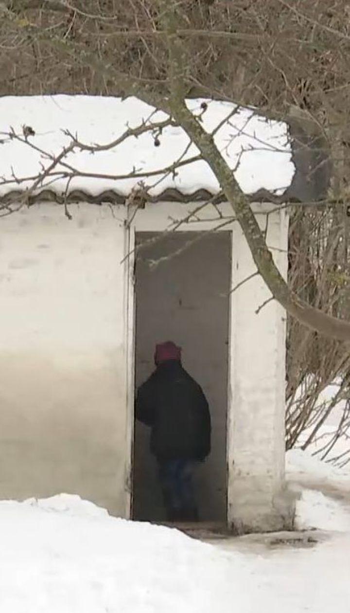 В украинских школах должны исчезнуть уличные туалеты