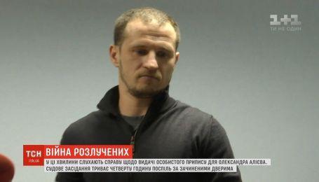 В Киеве продолжается судебное заседание по делу Александра Алиева