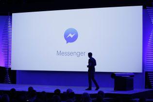 Співробітники Facebook мали доступ до паролів сотень мільйонів користувачів