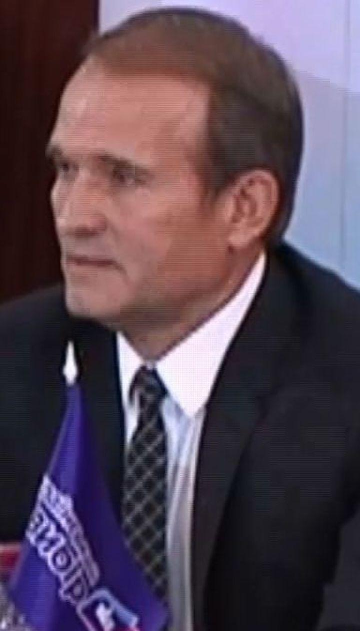 Генпрокуратура планирует передать дело против Медведчука в СБУ