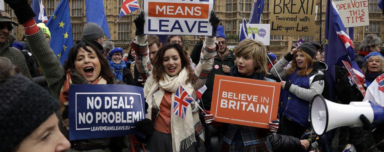 Британское правительство тайно обсудило план отсрочки Brexit - СМИ