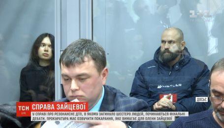 По делу о резонансном харьковском ДТП начинаются финальные дебаты