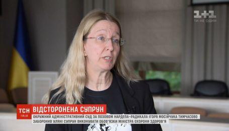 Терміново оскаржувати рішення про відсторонення Уляни Супрун пообіцяв міністр юстиції Павло Петренко