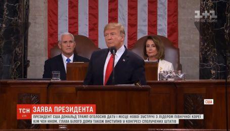 Трамп оголосив дату і місце перемовин з Кім Чен Ином