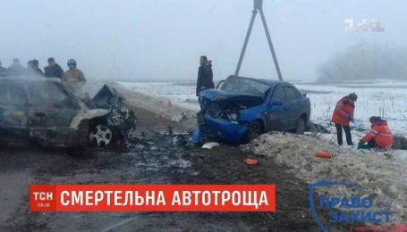 В автотрощі на Донеччині загинули шестеро людей
