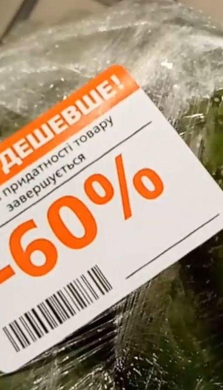 Чи безпечні для здоров'я акційні продукти в супермаркетах