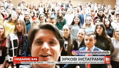 Анатолий Анатолич снял смешное видео со студентами