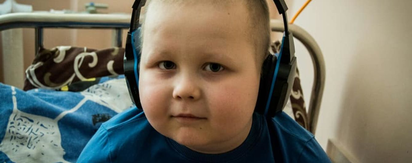 Артемка уже 4 года борется с раком и ему нужна помощь, чтобы наконец одолеть его