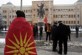 Македония и НАТО подписали документ о вступлении республики в альянс