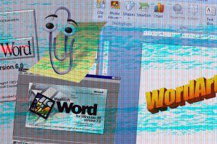 10 неизвестных функций Microsoft Word, которые упростят вашу жизнь. Объясняем на гифках с котиками