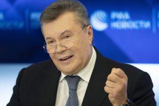 На приговор Януковичу подали апелляцию