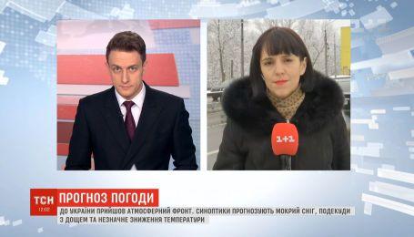 """В Киеве объявили """"желтый"""" уровень опасности"""