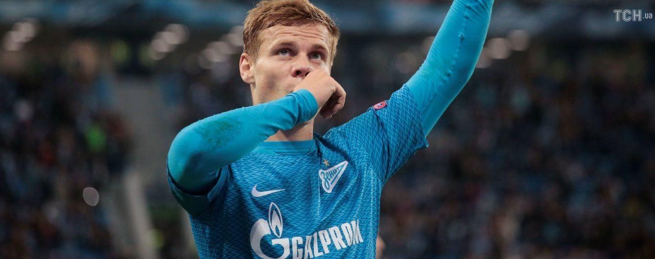 Российских футболистов-дебоширов Кокорина и Мамаева оставили в тюрьме до апреля