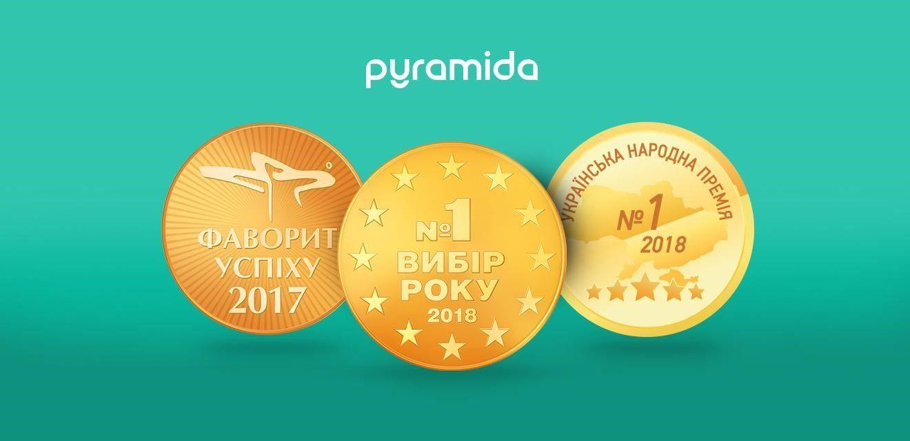 Pyramida_реклама