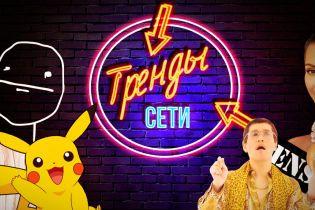 """Видео с Медведевым, который застрял в лифте, и новый эмодзи """"маленький пенис"""". Тренды Сети"""